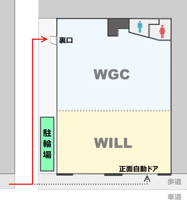 WGC立川店舗案内図